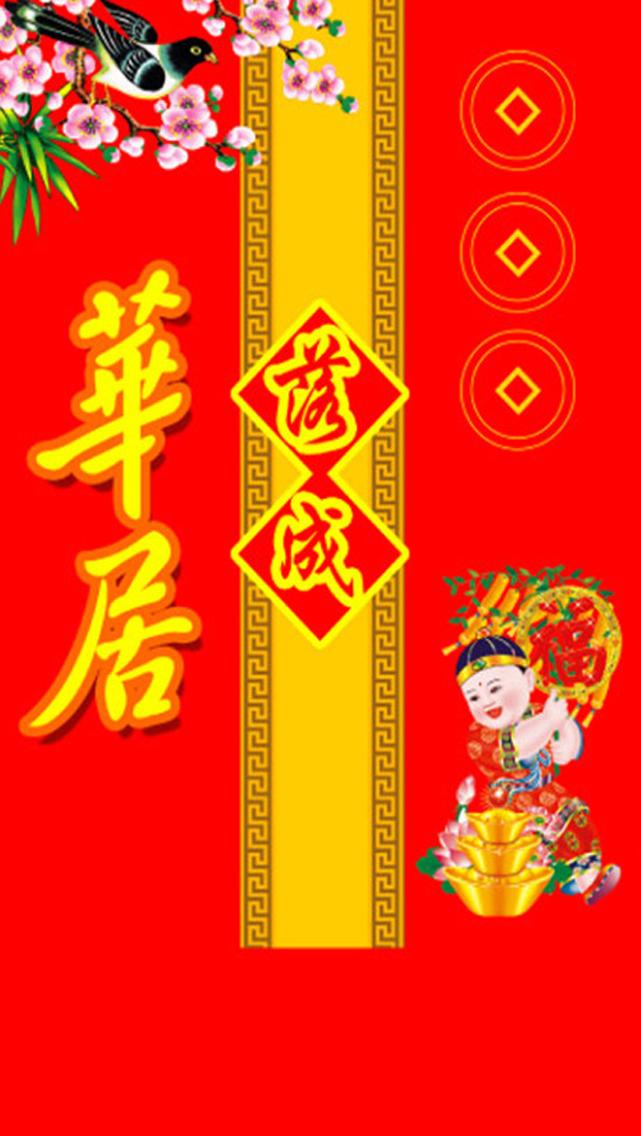 game java cho iphone 4 china